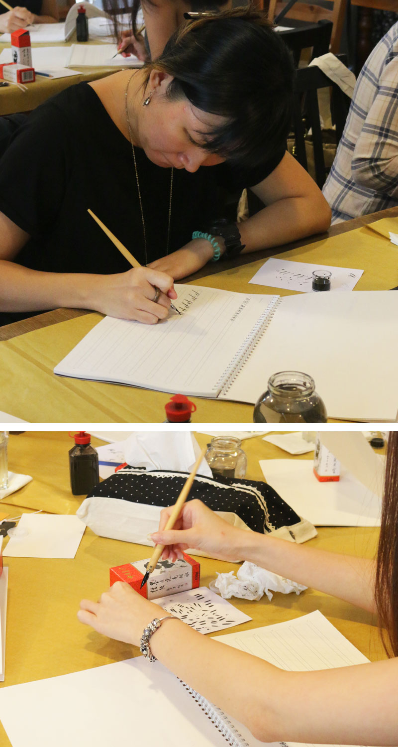 Modern Calligraphy Workshop with Happy Hands Project