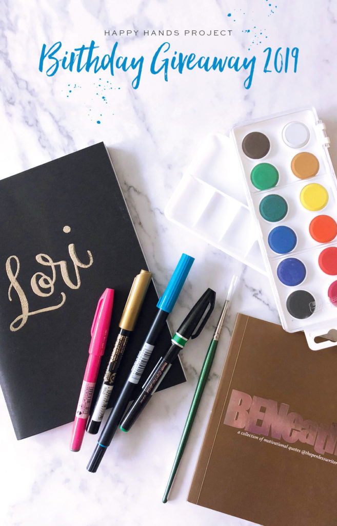 Brush Lettering Giveaway via Happy Hands Project
